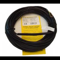 Arnold Rak SIPCP-6101 10 м 200 Вт (1.5м² — 2м²)