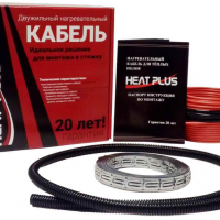 Heat Plus SEGGI-CAB20 20 м 400 Вт (2м² — 2.7м²)