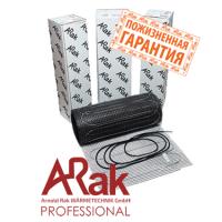 Arnold Rak FH P Professional